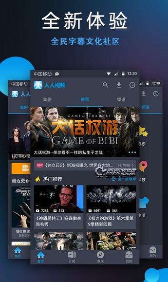 人人视频app怎么缓存_软件自学网
