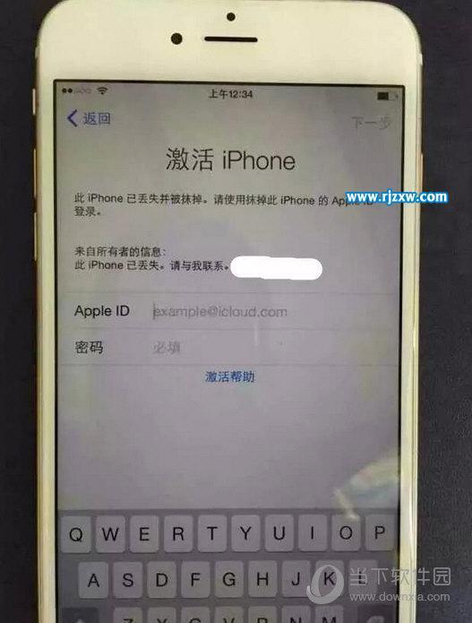 苹果手机被锁住三种恢复方法_软件自学网