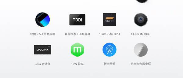 魅蓝x有几个版本号_软件自学网