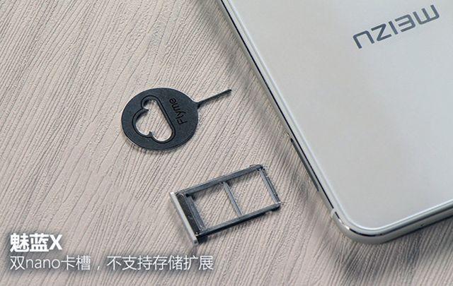 魅蓝X手机支持双卡双待吗_软件自学网