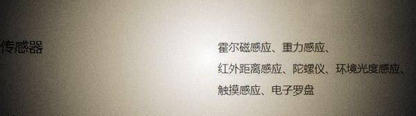 魅蓝X支持NFC功能吗_软件自学网