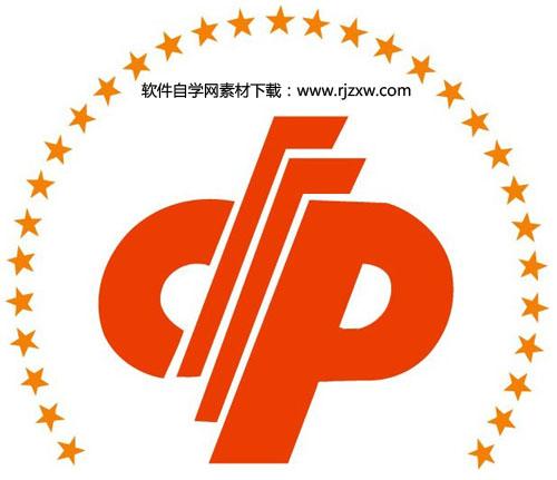 中国福利彩票标志矢量图标志