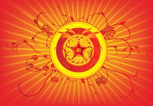 国庆60周年矢量图花纹模版