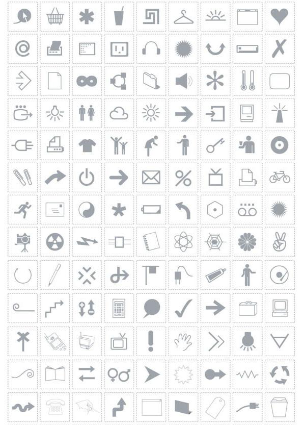 135款黑白颜色的电子商务常用图标素材下载 - 软件