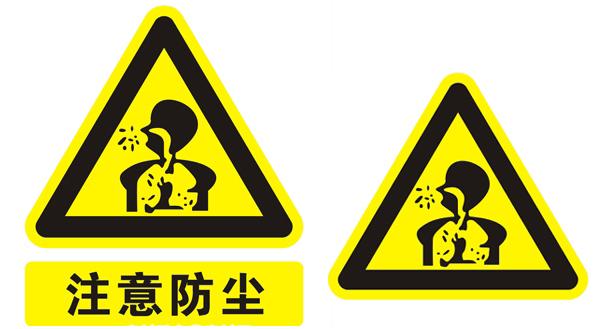 防尘标志,人体,呼吸,尘土,咳嗽矢量图