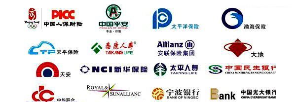平安保险公司logo平安银行logo矢量图平安保险logo平安logo
