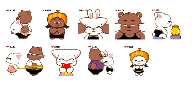 麦咪和熊熊QQ表情气不表情包服的图片