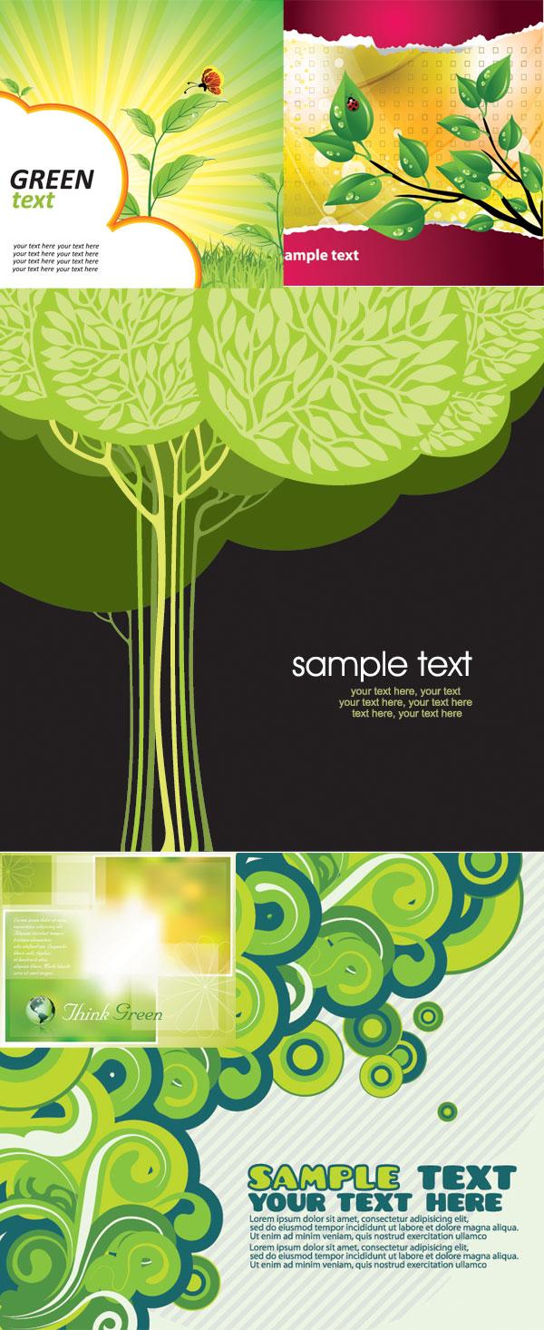 绿色花卉装饰背景素材下载 - 软件自学网