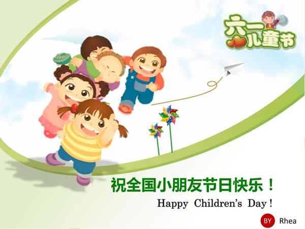 六一儿童节主题ppt模板免费素材下载