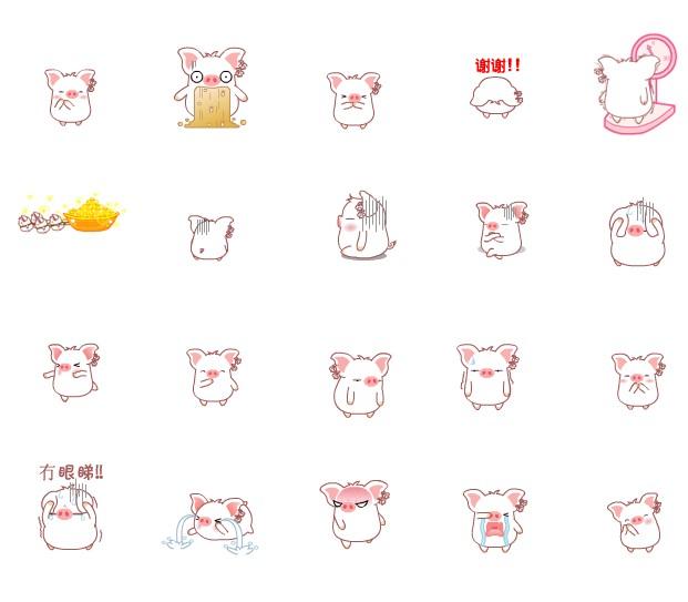 白白猪qq表情包下载图片