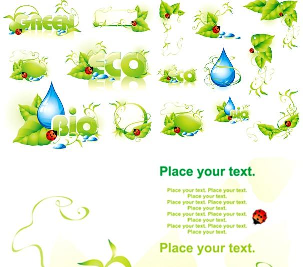 瓢虫绿叶露水装饰边框免费素材下载
