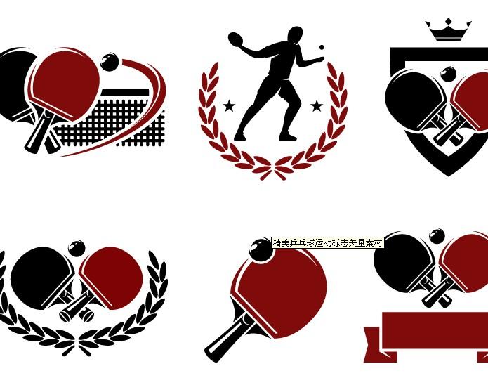 免费精美乒乓球运动标志矢量图