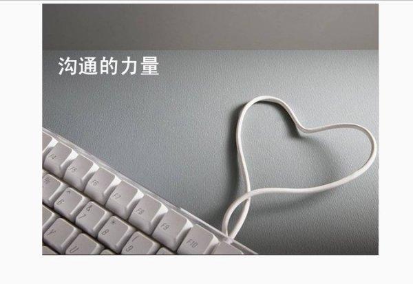 网络沟通的力量ppt模板免费素材下载