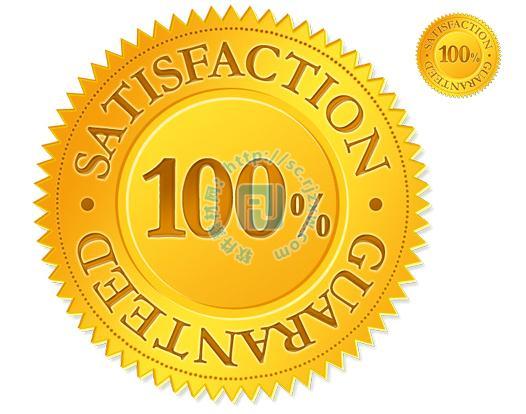 金色印章认证psd素材免费素材下载