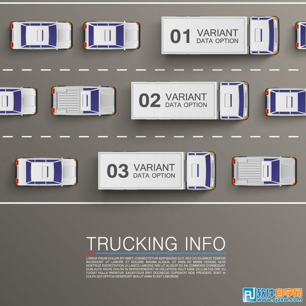 卡通商务货车信息矢量图免费素材下载
