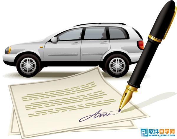 购汽车合同背景矢量图免费素材下载
