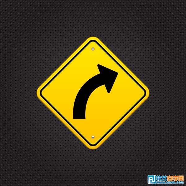 右转弯精美指示牌矢量图免费素材下载 - 软件自学网