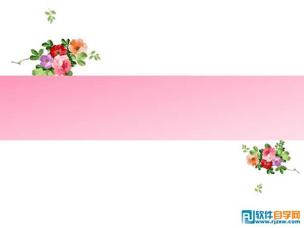 粉色背景的花卉ppt模板免费素材下载