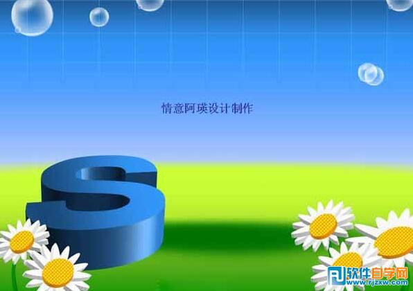 蓝色动感背景ppt模板免费素材下载
