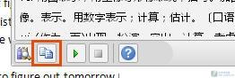 word2010怎么翻译_软件自学网
