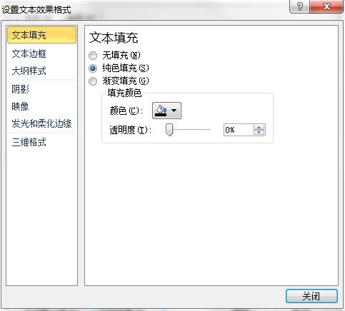 如何用word排版书籍_软件自学网