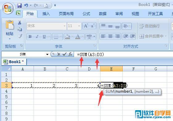 Excel函数与公式的概念简介_软件自学网