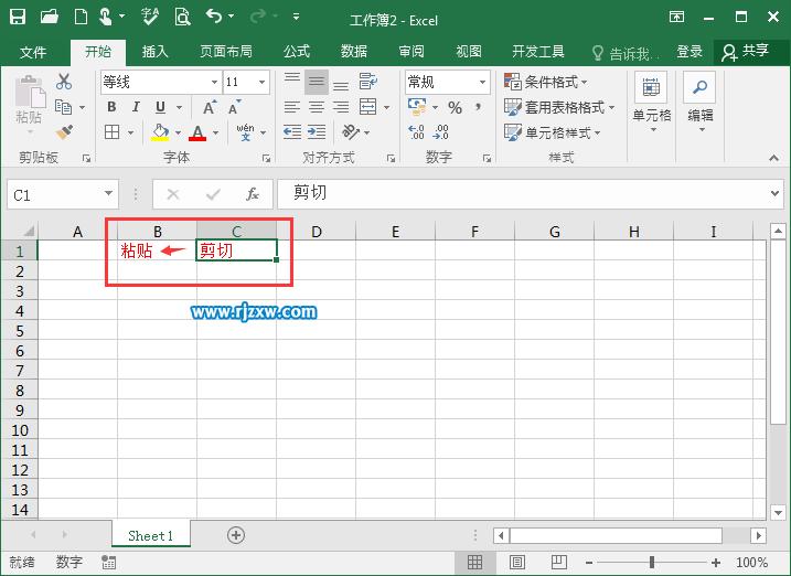 EXCEL2016格式刷的使用方法_软件自学网