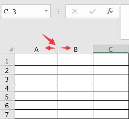 EXCEL2016怎么手动调整单元格距离