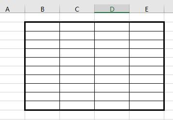 EXCEL2016怎么设置表格外框加粗