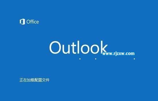 Outlook的使用技巧_软件自学网