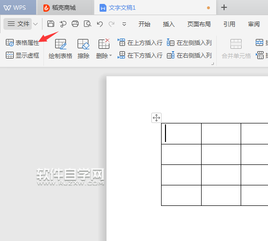 wps设置表格固定列宽最全粉笔字书写教程及实用技巧图片