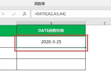 excel2016中date函数怎么使用的方法-IT资源库为您分享...