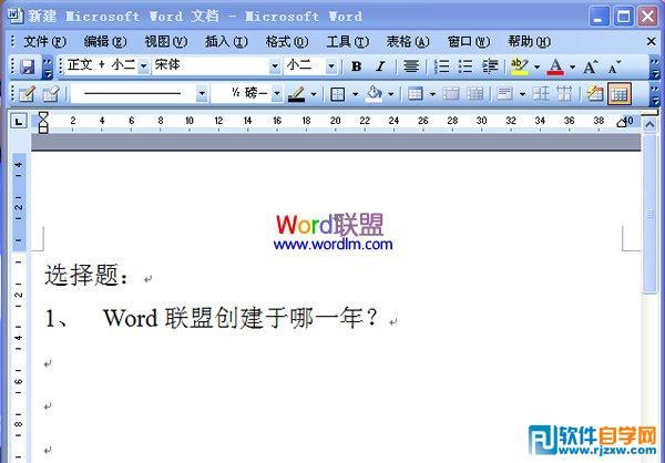 word2003软件自学网_在Word2003中制作电子版单择题的方法 - 软件自学网