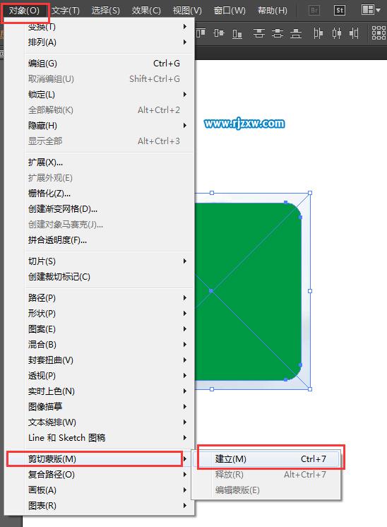 第4步,然后选中照片与上面的绿色圆角矩形,点击对象菜单里面的剪切