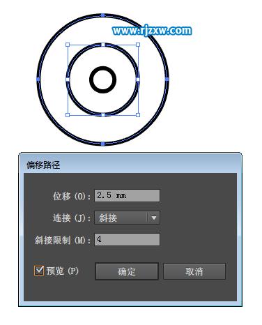 第4步,选择中间的圆,点击剪刀工具,点击上面的二个圆的地方.