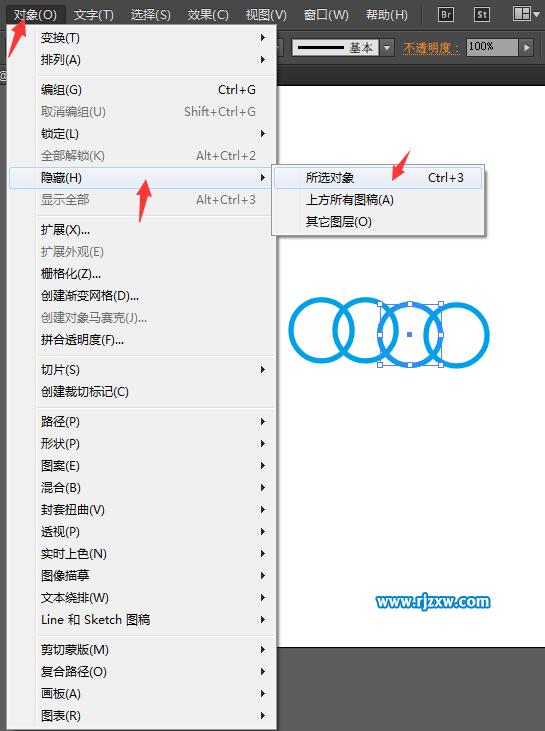 第1步选择要隐的对象点击所选对象或是按快捷键:ctrl+3.