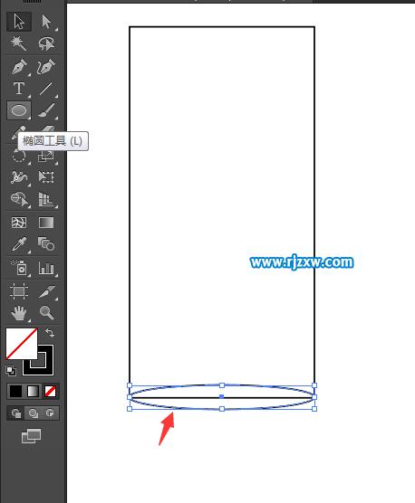 第2步,然后使用椭圆工具,在矩形的下方绘制一个椭圆形出来.