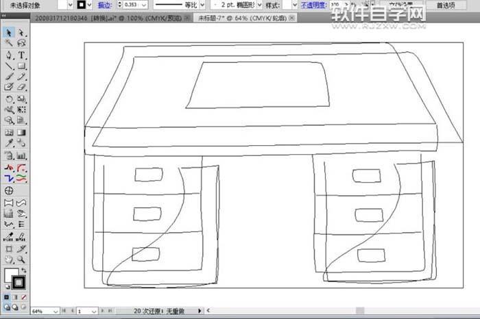 ai怎么画老师办公桌简笔画