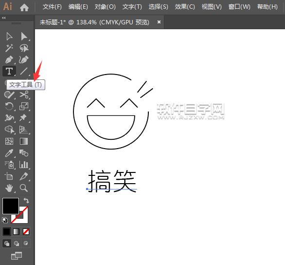 如何用ai画一个搞笑表情