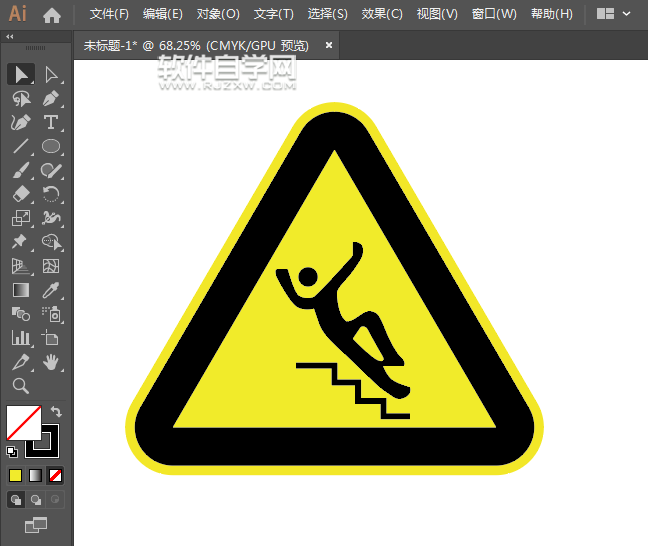 怎么用ai设计小心台阶标志