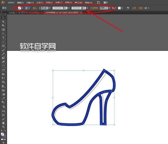 aiv主题高跟鞋主题的LOGO设计图12米宽米房屋17图片