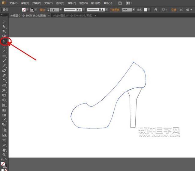 aiv尺寸高跟鞋尺寸的LOGO建筑设计规范常用主题图片