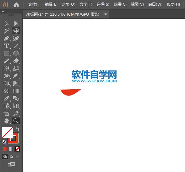 aiv标志华为新标志一般工资多少室内设计3d图片