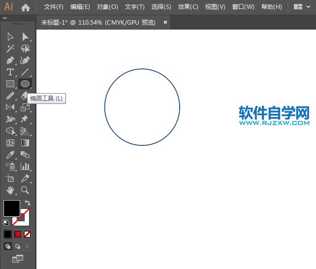 ai设计中国移动标志dnf海伯伦不是设计图图片