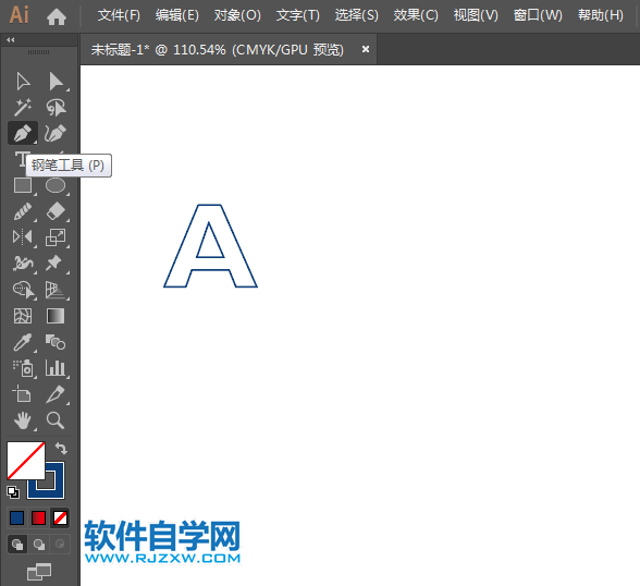 aiv标志AMD标志室内不规则平面设计图图片