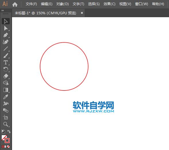 ai设计中原银行logo矢量图教程