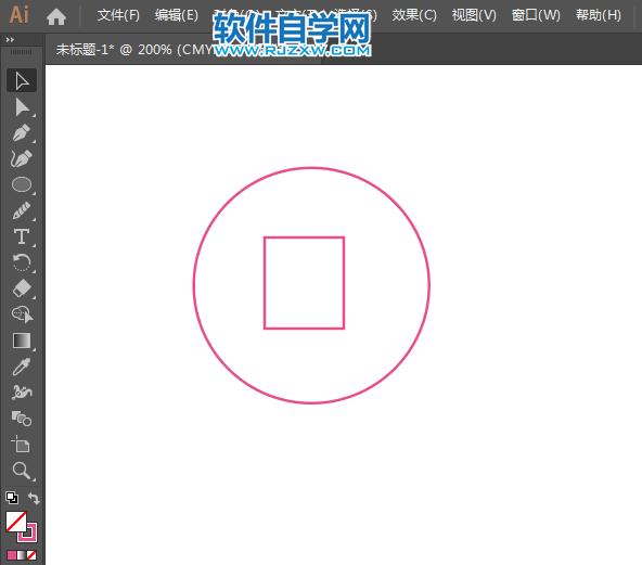 ai设计青岛银行标志矢量图教程