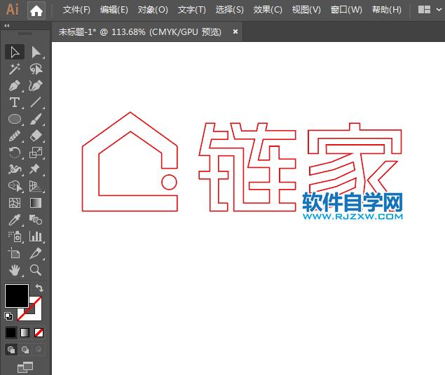 aiv标志链家标志故宫样式雷建筑设计图片