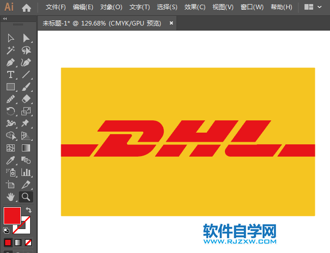 ai怎么设计DHL标志教程_软件自学网
