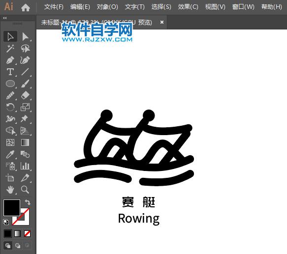 ai制作赛艇标识的方法与步骤